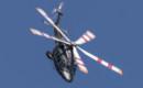 AgustaWestland AW 149