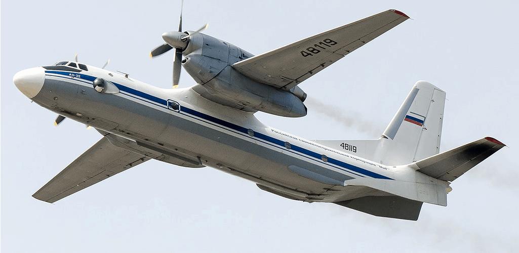 Mikoyan Gurevich Design Bureau Antonov An 32A.