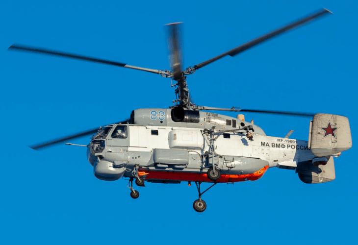 Russia Navy Kamov Ka 27PL