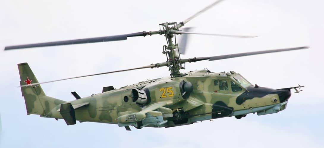 Russian Air Force Kamov Ka 50.