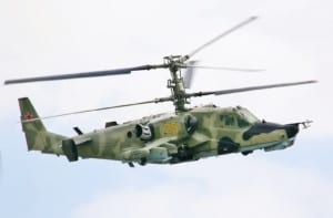 """Kamov Ka-50 """"Hokum"""""""