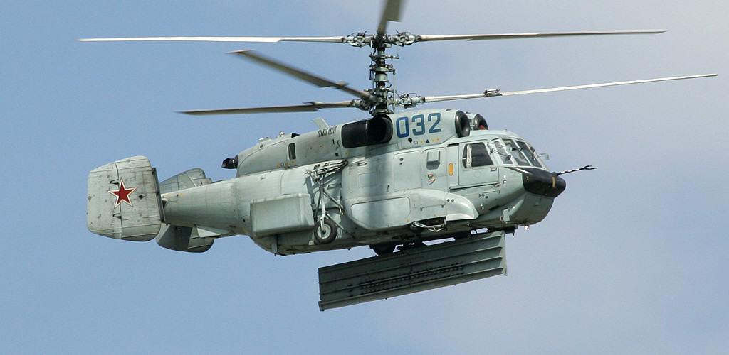 Russian Navy Kamov Ka 31.