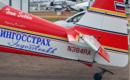 Sukhoi Su 26M