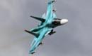 """Sukhoi Su-34 / Su-32 """"Fullback"""""""