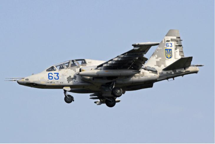 Ukraine Air Force Sukhoi Su 25UB Frogfoot