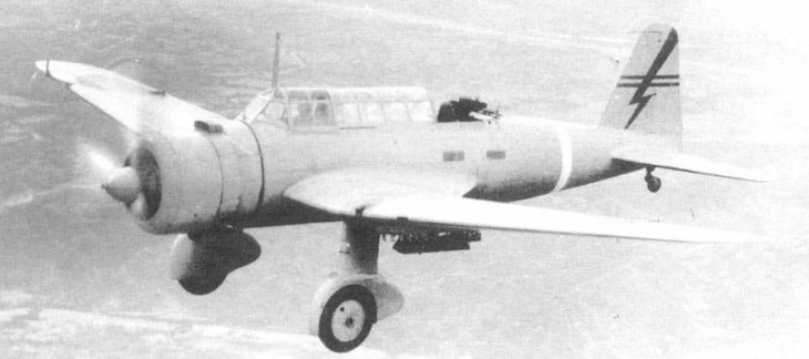 Mitsubishi Ki 30