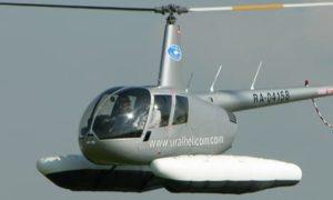 Robinson R44 Clipper I
