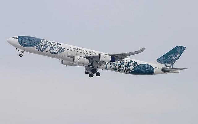 Airbus A340 Private Jet
